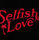DJ_Snake___Selena_Gomez_-_Selfish_Love_28Official_Video29_mkv_20210304_175644_992.png