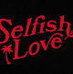DJ_Snake___Selena_Gomez_-_Selfish_Love_28Official_Video29_mkv_20210304_175646_371.png