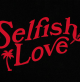 DJ_Snake___Selena_Gomez_-_Selfish_Love_28Official_Video29_mkv_20210304_175646_662.png