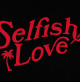 DJ_Snake___Selena_Gomez_-_Selfish_Love_28Official_Video29_mkv_20210304_175703_817.png
