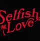 DJ_Snake___Selena_Gomez_-_Selfish_Love_28Official_Video29_mkv_20210304_175707_009.png