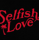 DJ_Snake___Selena_Gomez_-_Selfish_Love_28Official_Video29_mkv_20210304_175712_758.png