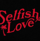 DJ_Snake___Selena_Gomez_-_Selfish_Love_28Official_Video29_mkv_20210304_175730_150.png