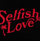 DJ_Snake___Selena_Gomez_-_Selfish_Love_28Official_Video29_mkv_20210304_175731_729.png